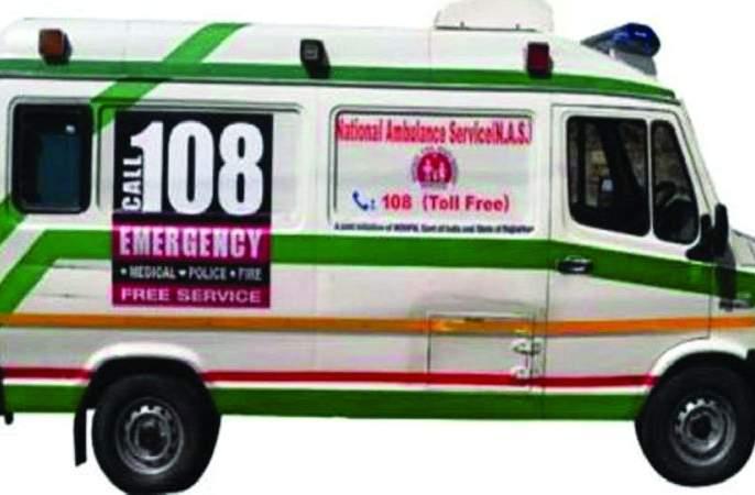 Waiting for 108 ambulances, 150 daily calls   १०८ रुग्णवाहिकेसाठीही वेटिंग, दररोजचे १५० कॉल्स