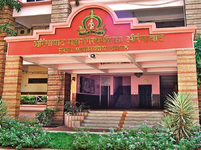 Shocking! Appointment of 12 persons on fake letterhead of Aurangabad Municipal Corporation | धक्कादायक ! औरंगाबाद महापालिकेच्या बनावट लेटरहेडवर १२ जणांना नियुक्ती