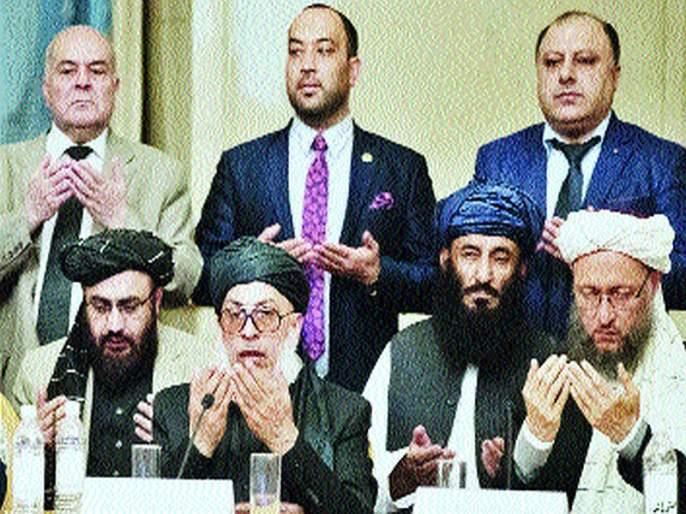 US - Taliban talks important to India too! | अमेरिका - तालिबान चर्चा भारतासाठीही महत्त्वाची!