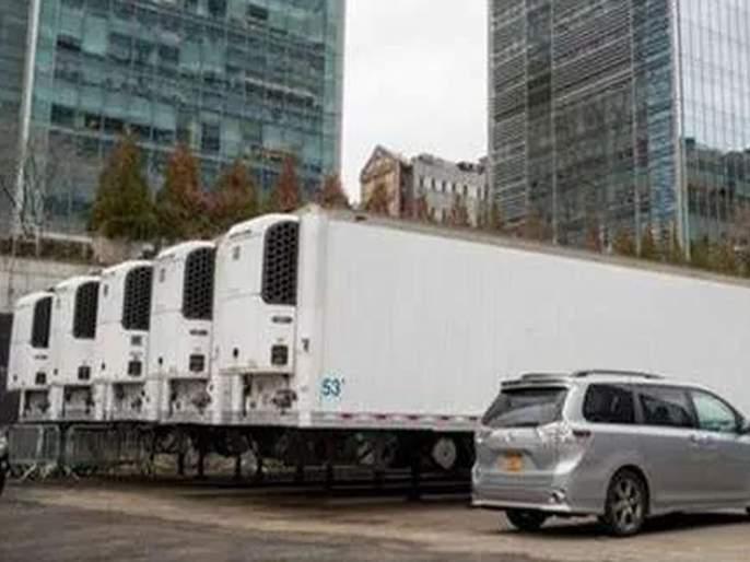 new york city hospital sets up makeshift morgues to prepare for coronavirus deaths vrd | Coronavirus: अमेरिकेत 900हून जास्त मृत्युमुखी; टेंट अन् ट्रकांमध्ये शवागार बनवण्याची तयारी, पडू शकतो मृतदेहांचा खच