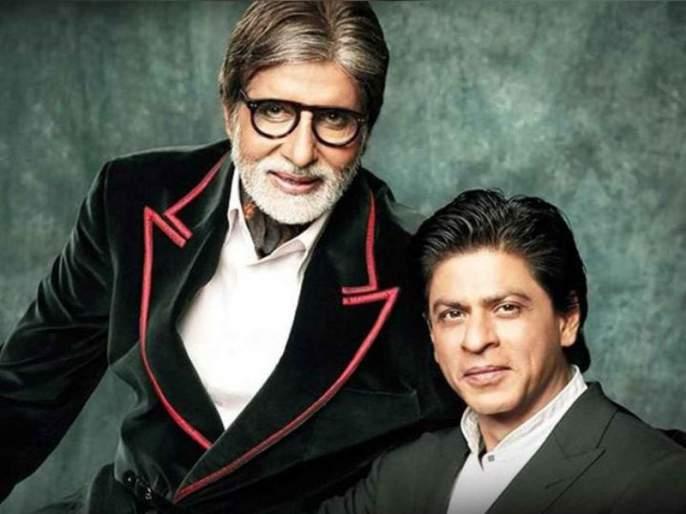 Shah Rukh Khan and Amitabh Bachchan once again appear together   शाहरूख खान व अमिताभ बच्चन पुन्हा एकदा दिसणार एकत्र