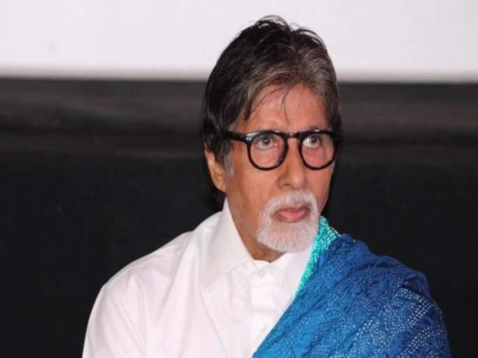 Amitabh Bachchan donated Rs 51 lakh for Assam flood victims. | आसामधील पूरग्रस्तांच्या मदतीसाठी अक्षय कुमारनंतर पुढे सरसावले अमिताभ बच्चन, ५१ लाखांची केली मदत