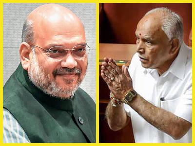 Kannada is the principal language. We will never compromise its important Says B S Yediyurappa | कन्नड भाषेच्या रक्षणासाठी कटिबद्ध; येडियुरप्पांनी केला अमित शहांच्या वक्तव्याचा निषेध