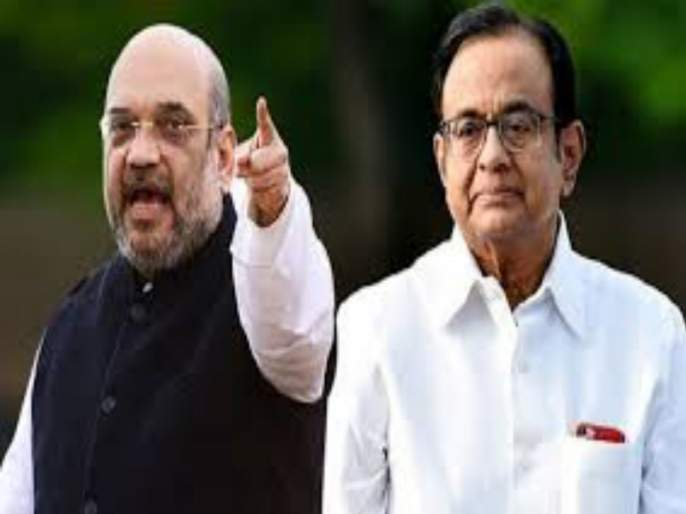 Amit Shah and P.Chindabaram's former issues ! | अमित शहा आणि पी.चिदंबरम यांची अशीही खुन्नस!
