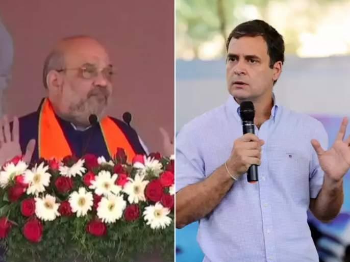 "puducherry assembly election 2021 amit shah slams rahul gandhi over fisheries ministry | ""त्यावेळी काँग्रेस नेते सुट्टीवर होते""; अमित शहांचा राहुल गांधींवर निशाणा"