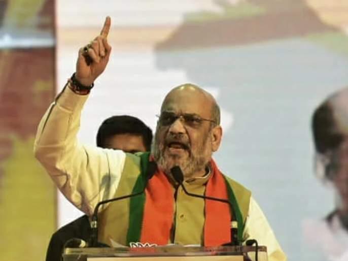 Amit Shah Meeting in Mumbai full speech on Article 370 | अमित शहांनी 34 मिनिटांच्या भाषणात 51 वेळा केला कलम 370 चा उल्लेख