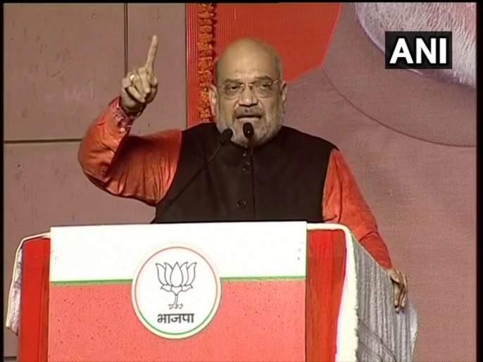 Lok Sabha election results Live 2019: This is a historic victory - Amit Shah   लोकसभा निवडणूक निकाल 2019 : हा विजय ऐतिहासिक, भाजपाध्यक्ष अमित शहा यांची प्रतिक्रिया