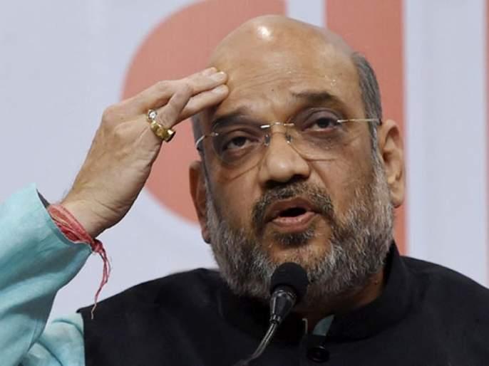 Goa : absence of enlivenment in Amit Shah's rally? | अमित शहांच्या सभेत चैतन्याचा अभाव का? गर्दीही मर्यादितच