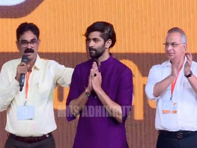 BIG Breaking: Amit Raj Thackeray elected as MNS leader   BIG Breaking : अमित राज ठाकरेंची मनसेच्या नेतेपदी निवड