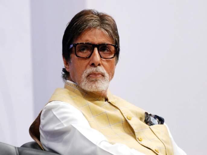 Petition filed against Amitabh Bachchan in Pune | अमिताभ बच्चन यांच्या विरोधात पुण्यात याचिका दाखल
