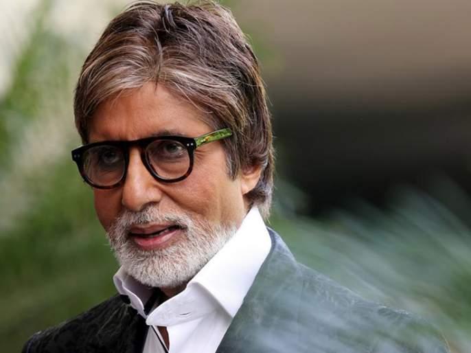 amitabh bachchan apologies tweet to fans for not coming out on sunday meet | रूग्णालयातून डिस्चार्ज मिळताच अमिताभ बच्चन यांनी मागितली चाहत्यांची माफी