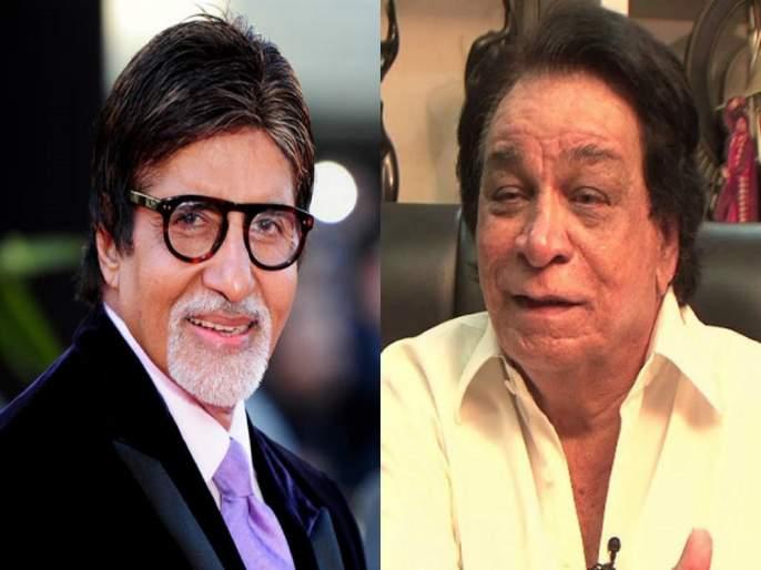 kader khan birth anniversary know about actor unfulfilled wish due to amitabh bachchan | Kader Khan Birth Anniversary: अखेर कादर खान यांची शेवटची 'ती' इच्छा अमिताभ बच्चन यांच्यामुळे राहिली अपूर्ण