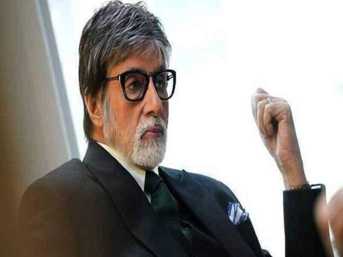 Amitabh Bachchan thinking about retirement says head thinking something fingers something else   अमिताभ बच्चन घेणारेत का रिटायरमेंट? ब्लॉगमधून दिले हे संकेत