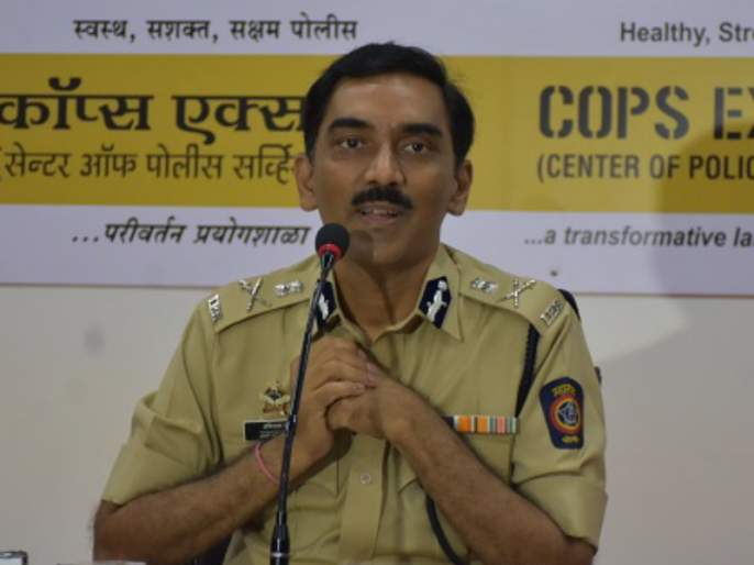 Crime Branch to conduct parallel probe into 'Siram' fire: Police Commissioner Amitabh Gupta | 'सिरम'मधील आगीचा क्राईम ब्रॅंच करणार समांतर तपास: पोलीस आयुक्त अमिताभ गुप्ता