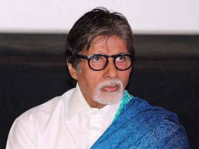 Amitabh Bacchan becomes first celebrity who pay highest tax | बॉलिवूडचे सर्वाधिक कर भरणारे सेलिब्रिटी ठरले बिग बी!