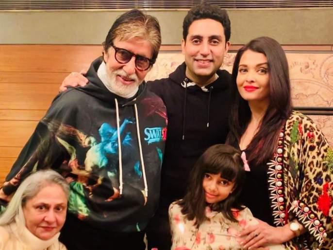 Apart from Abhishek Bachchan, everyone in the family along with Amitabh Bachchan got corona vaccine   अभिषेक बच्चन सोडून अमिताभ बच्चन यांच्यासोबत कुटुंबातील सर्वांनी घेतली कोरोनाची लस