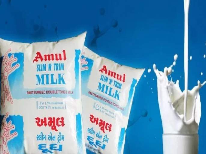 amul increases price of milk by rs 2 the prices will come into effect from 21st may | अमूल दुधात झाली 'एवढी' वाढ, नव्या किमती 21 मेपासून होणार लागू
