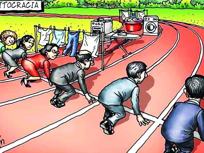 How long did women run in her career race with so many obstacles? | अडथळ्यांच्या शर्यतीत महिलांनी किती काळ धावायचं?