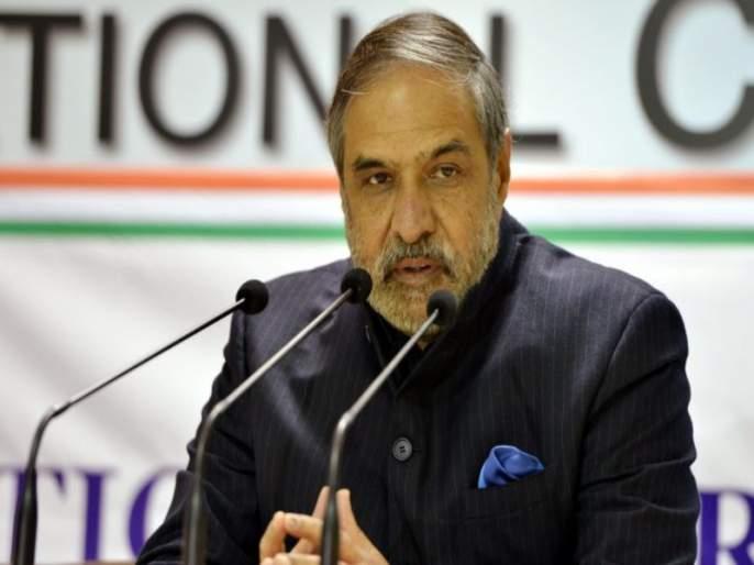 Criticism on Abhijit Banerjee's very shameful : Anand Sharma   अभिजीत बॅनर्जी यांच्यावरील टीका लाजिरवाणी : आनंद शर्मा