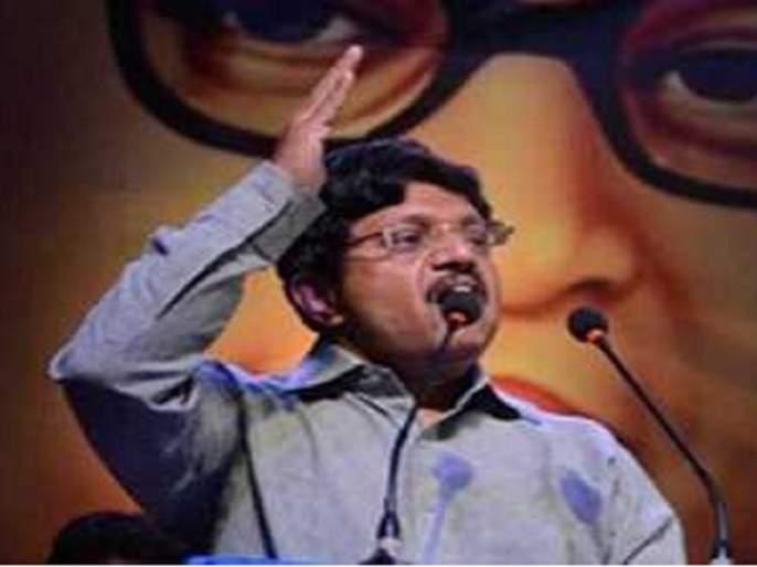 'Name Pune as Sambhajinagar'; The Republican Army will agitate soon | 'पुण्याचे नाव संभाजीनगर करा'; रिपब्लिकन सेना करणार आंदोलन