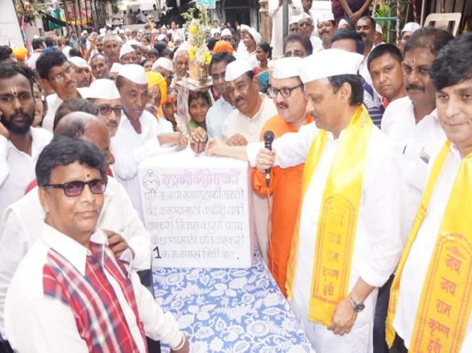 NCP's 'One Rupee for Pune Municipal Council' movement   राष्ट्रवादीचे 'एक रुपया पुणे मनपासाठी' आंदोलन