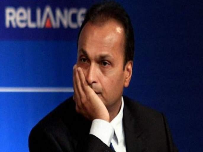 Anil Ambani's RCOM subsidiary filed for bankruptcy | अनिल अंबानी यांच्या आरकॉमच्या उपकंपनीचा दिवाळखोरीसाठी अर्ज