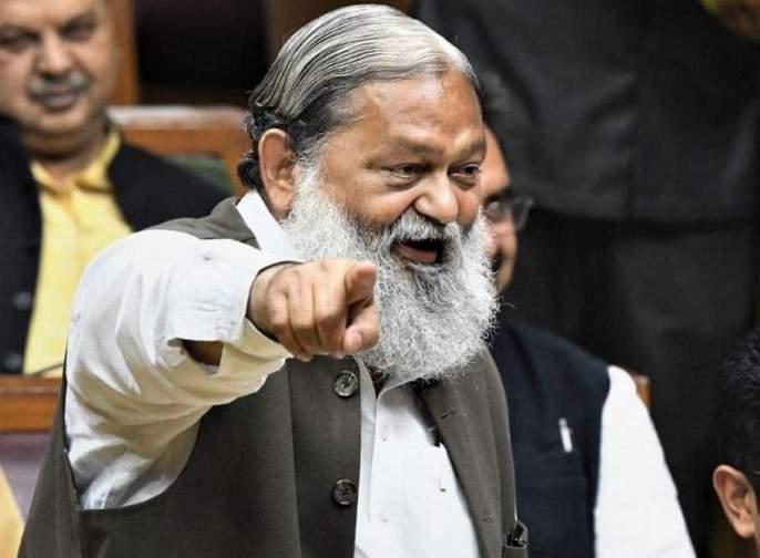 Rahul Gandhi's tractor rally will not be allowed in the state - Anil Vij   राहुल गांधींच्या ट्रॅक्टर रॅलीला राज्यात येऊ देणार नाही - अनिल विज