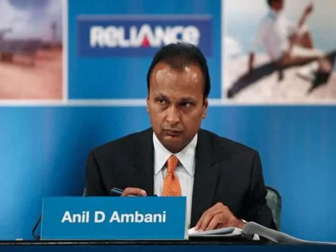 Your group is committed to repaying debt - Anil Ambani | कर्ज परतफेडीबाबत आपला समूह बांधील आहे - अनिल अंबानी