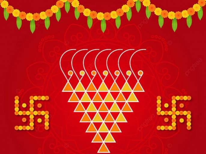 Dussehra 2020: Start good things on the occasion of Dussehra; Know good times and special days | Dussehra 2020 : शुभकार्याची सुरुवात करा दसऱ्याच्या मुहूर्तावर; जाणून घ्या शुभकाळ आणि दिनविशेष