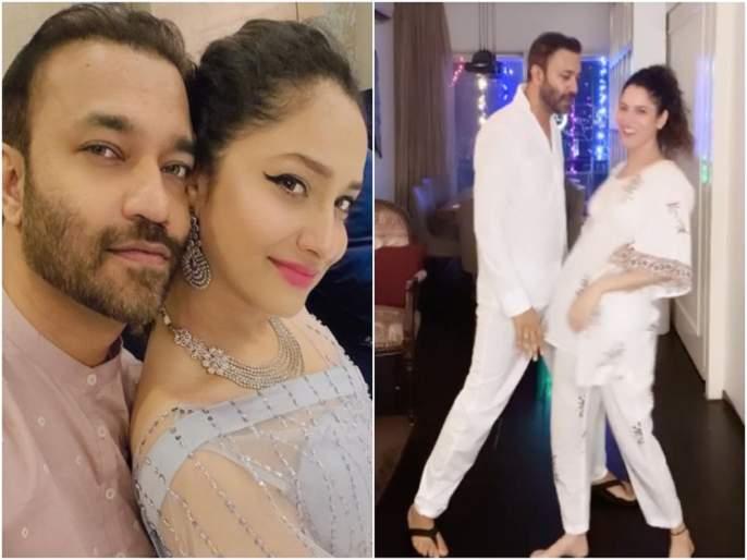 Sushant Singh Rajput fans troll Ankita Lokhande Latest Dancing Video WIth Her Beau Vicky Jain | बरं झालं सुशांतने तुझे हे रुप पाहिले नाही, व्हिडीओ पाहून सुशांतचे चाहते भडकले