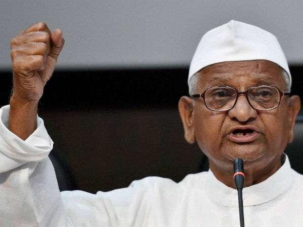 Announces 'Shahu Award' for Anna Hazare | अण्णा हजारे यांना यंदाचा 'शाहू पुरस्कार'