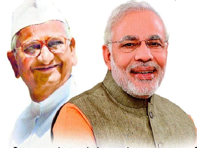 Who will win, Anna's Modi? | जिंकणार कोण, अण्णा की मोदी?