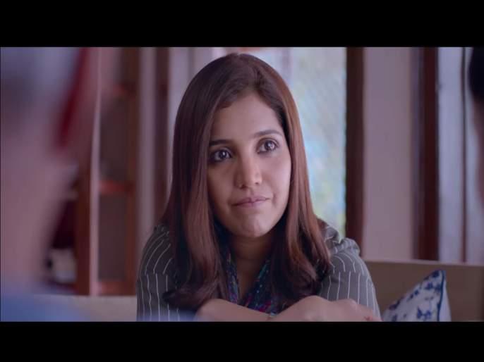 'Smile Please' Marathi Movie Song Anolkhi Released | 'स्माईल प्लीज'चे 'अनोळखी' गाणे प्रदर्शित, या तारखेला सिनेमा होणार प्रदर्शित