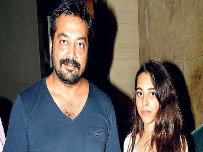 payal rohatgi said anurag kashyap doing this things only for publicity | या अभिनेत्रीने अनुराग कश्यपला सुनावले खडे बोल... म्हटले पब्लिसिटीसाठी करतोय मुलीचा वापर