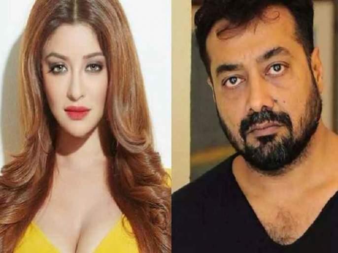 Actress Payal Ghosh accuses filmmaker Anurag Kashyap of 'forcing' himself on her | अनुराग कश्यपवर अभिनेत्रीकडून लैंगिक शोषणाचा आरोप; पंतप्रधान मोदींकडे मागितली मदत