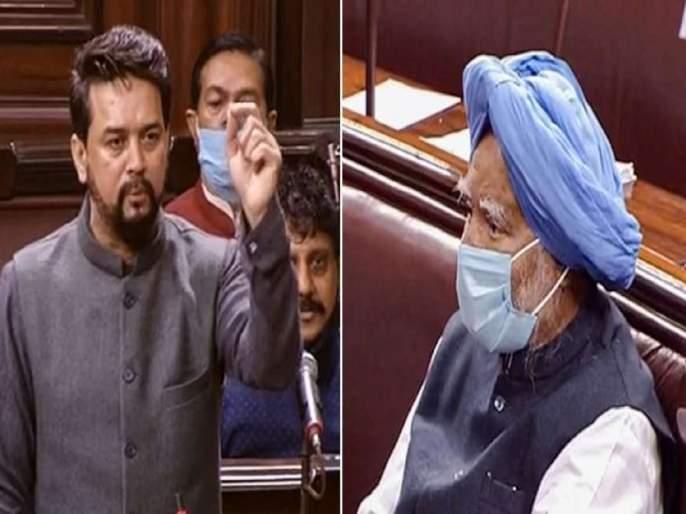 bjp leader finance minister state anurag thakur attacks congress upa government during debate budger 2021 rajya sabha | डॉक्टर साहेब प्रामाणिकच होते, त्यांच्या हाताखालच्यांनी प्रत्येक विभागात घोटाळे केले : अनुराग ठाकुर