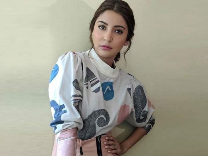 do you know why anushka sharmas skirt is trending | अनुष्काच्या स्कर्टची फॅशन वर्ल्डमध्ये चलती; जाणून घ्या काय आहे स्पेशल!