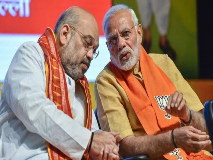 rss mouthpiece organiser cautions bjp says pm narendra modi amit shah can not always help | मोदी-शाह प्रत्येकवेळी विजय मिळवून देऊ शकत नाही; आरएसएसचा भाजपला इशारा