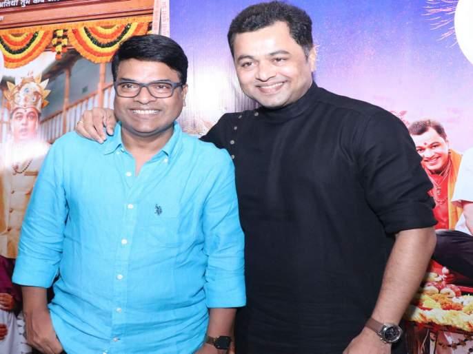 Appa Anni Bappa Official Trailer Subodh Bhave And Bharat Jadhav, Dilip Prabhavalkar | तर असा आहे 'आप्पा आणि बाप्पा' चित्रपटाचा ट्रेलर ,'या' तारखेला होणार प्रदर्शित