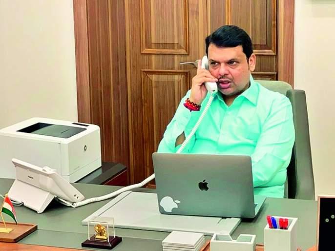 Help the needy in the city: Fadnavis's suggestion to BJP office bearers | शहरातील गरजूंना आवश्यक मदत करा: फडणवीस यांची भाजप पदाधिकाऱ्यांना सूचना