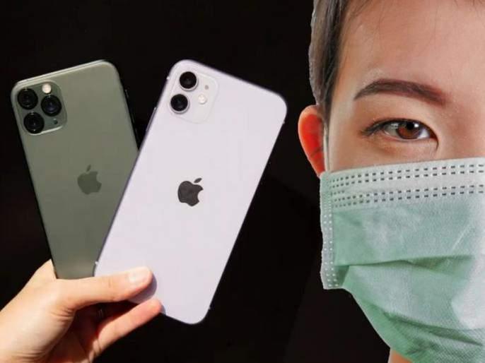 Coronavirus one user can only buy two iphones at a time due to corona pandemic SSS | Coronavirus : कोरोना व्हायरसमुळे Apple ने घेतला 'हा' मोठा निर्णय