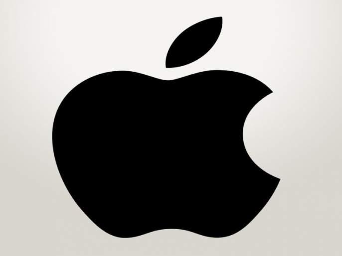 apple online store is now live in india everything you should know | भारतात Apple Online Store; 'ट्रेड इन प्रोग्रॉम'पासून ऑफर्सपर्यंत सर्वकाही, जाणून घ्या...