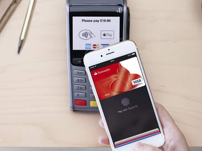 Apple Pay digital payment system will soon be available in India | अॅपल पे ही डिजिटल पेमेंट प्रणाली लवकरच भारतात उपलब्ध होणार