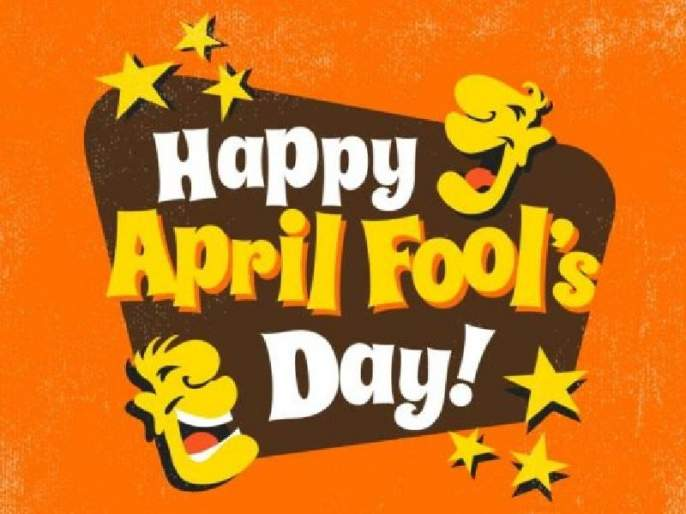 April Fool Day ...