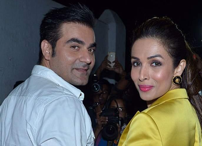 malaika arora and arbaaz khans son arhaan is entering bollywood | ठरला अरबाज खान व मलायका अरोराच्या मुलाचा डेब्यू!