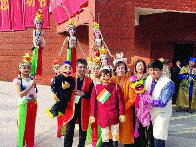 Dancers, Bolly Worlds' games around the world   'अर्धवटरावां'चा परदेशातही डंका, बोलक्या बाहुल्यांचे जगभरात खेळ