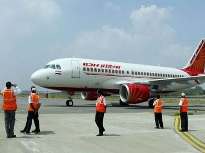 Protect the interests of Air India employees; Don't worry - Lohani | एअर इंडियाच्या कर्मचाऱ्यांच्या हिताचे संरक्षण करणार; चिंता करू नका - लोहानी