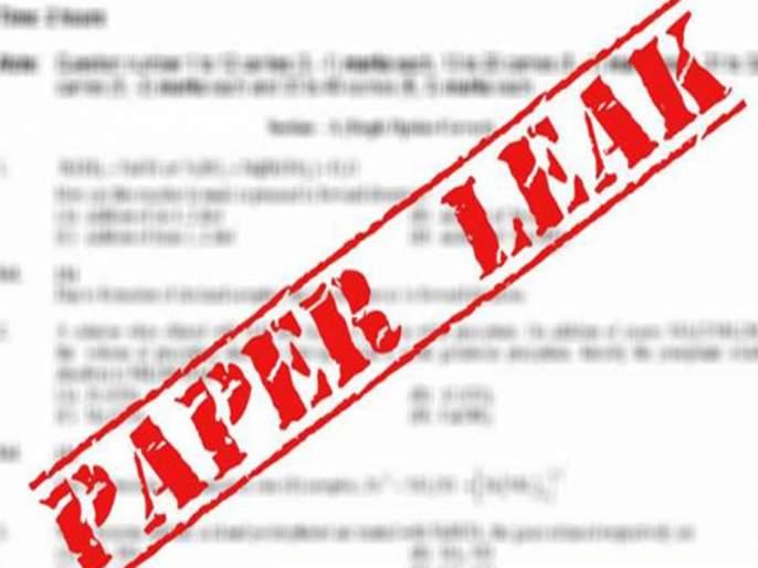 Army recruitment papers canceled due to leak of army recruitment papers, action taken in many places | सैन्य भरतीचा पेपर फुटल्यानेसंपूर्ण भारतातील परिक्षा रद्द, अनेक ठिकाणी कारवाई