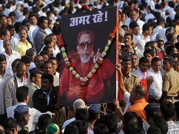 death anniversary: 'Balasaheb Thackeray' to make Moras Minister for villages youth in their era | पुण्यतिथी विशेष : गाव-खेड्यातील पोरांना आमदार मंत्री बनवणारे 'अजरामर बाळासाहेब'