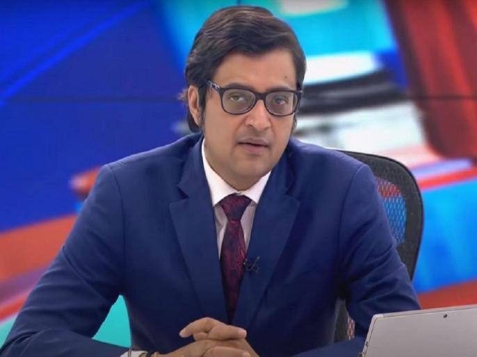Second privilege violation by Arnab Goswami; If no disclosure is made by October 20 ... | अर्णब गोस्वामींकडून दुसऱ्यांदा विशेषाधिकाराचा भंग; २० ऑक्टोबरपर्यंत खुलासा न आल्यास...